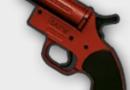 绝地求生信号枪打人有伤害吗 绝地求生加入信号枪