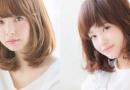 长脸妹妹如何修饰脸型 刘海的类型改变你的脸型