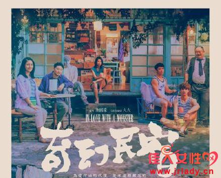 电影奇幻民宿完整版MP4免费在线观看 1080P百度云网盘下载