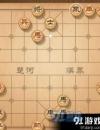 天天象棋残局66期玩法 通关详解