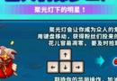 DNF鱼人偶像工厂选择推荐 小灯笼、小莎莎和空空伊选谁容易完成