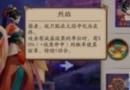 阴阳师克制凤凰火的式神有哪些 凤凰火克制式神介绍