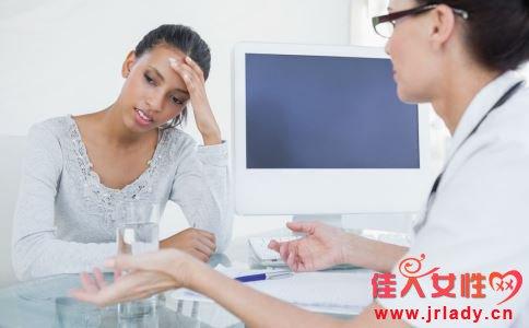 月经提前一周算正常吗 月经先期是什么 月经先期怎么治疗