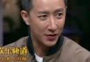 """强度太高?韩庚再聊退团经历 想当演员不想到30岁还是""""蹦蹦跳跳""""的"""