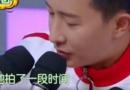 韩庚在《快乐大本营》首次曝光与卢靖姗恋爱细节