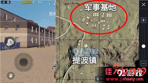 绝地求生刺激战场沙漠军事基地攻略 沙漠军事基地玩法解析