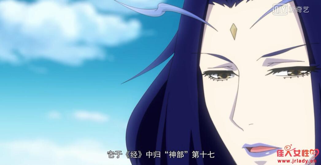 万古仙穹第二季第6集:小柔再现危机!