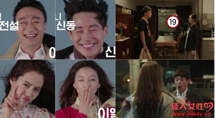 电影风风风完整版韩语中字免费在线观看MP4下载 1080P超清中字百度云网盘下载