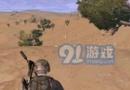 绝地求生刺激战场沙漠地图户外狙击枪卡点玩法技巧 沙漠地图户外狙击枪卡点策略方法解析