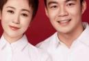 """新郎不是他?马丽领证结婚 许文赫与""""双10亿女主""""同是""""开心麻花""""演员"""