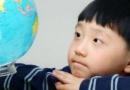 孩子做事磨蹭拖拉的原因 如何改掉这个毛病