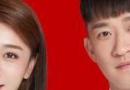 天生喜感!曹云金宝宝B超照萌翻了 和女友唐菀7月宣布恋情2月公布喜讯