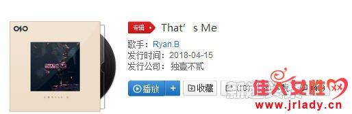 ryan.b是谁 ryan.b新歌That's Me无损版歌词欣赏