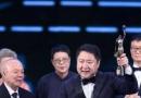2018年第37届香港电影金像奖颁奖典礼免费在线观看 完整版直播地址mp4高清百度云下载
