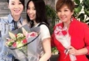 拭目以待!闫妮母女北影节惊艳全场 与女儿邹元清宣传电影《我是你妈》