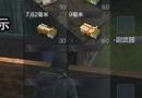 光荣使命怎么搭配暴力武器玩法 主流武器暴力搭配推荐