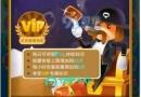 微信海盗来了VIP有什么用 海盗来了VIP怎么得