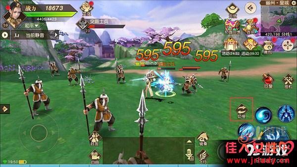 《远征》战斗系统玩法介绍