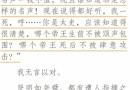 天意小说txt完整版百度云下载 未删减全文免费在线阅读