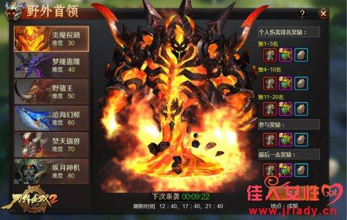 星辉游戏2018新品大作:全新《刀锋无双2》热血出击