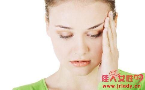 女人的情绪为什么多变 女人情绪多变的原因有哪些 怎么调节情绪