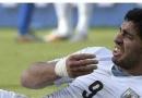 国际足联为苏牙改规则是怎么回事