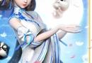 《衣之国》新版本上线 宠物集结激萌一夏