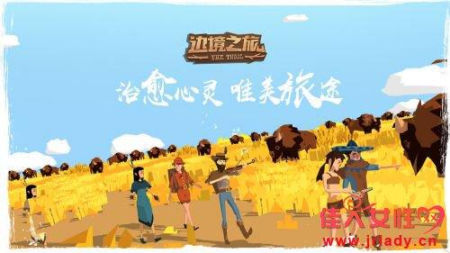 新大陆都在讲中国话!《边境之旅》箱子标签上线