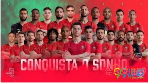2018世界杯葡萄牙对西班牙比分预测 葡萄牙vs西班牙胜率预测