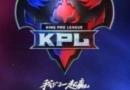 王者荣耀KPL常规赛的观看量两年翻了多少倍 6月15日每日一题答案