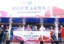 联通小沃电竞大篷车嘉年华北京启动 火爆引领高校电竞热潮