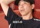 冯小刚回应崔永元事件 十问崔永元是怎么回事