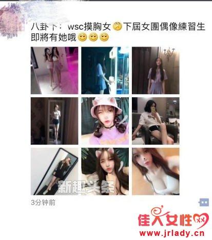 王思聪夜店摸胸女生照片在哪看 王思聪夜店摸胸女生个人资料
