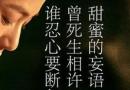 【邪不压正百度云HD720P/MKV中字资源】 全集中字mp4高清分享