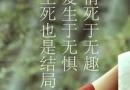【邪不压正】百度云网盘BD720p/1080P中字全集mkv网盘资源