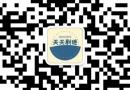 武动乾坤ed2k磁力1080p高清分享 全集1-40集迅雷mp4磁力链接
