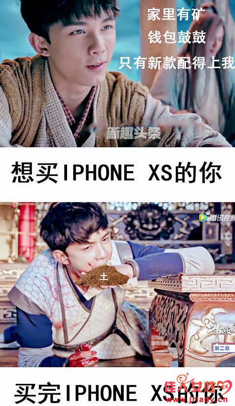 iphone xswl是什么梗 iphone xswl是什么意思
