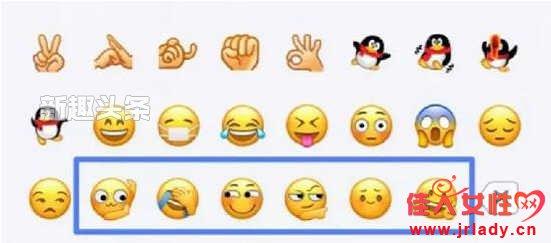 腾讯捂脸表情原型是周星驰吗 腾讯捂脸表情被抢注是怎么回事
