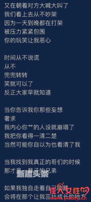 郑容和新歌brothe歌词含义 郑容和新歌歌词中文翻译