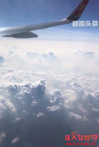 抖音飞机上拍到龙是真的假的 抖音里坐飞机拍到的龙