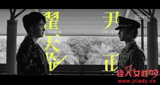 原生之罪主题曲|插曲|片尾曲全部歌曲歌词MV在线观看