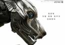 《机器猛犬》迅雷bt种子下载[1080P/MP4/0.9G中字]迅雷ed2k磁力链