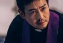 司祭HD1080P百度云资源 韩剧1-16集百度网盘BT种子链接