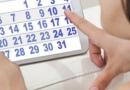 月经周期怎样算正常 影响月经不来的原因有哪些?
