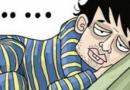 近期失眠吃什么助眠效果最好的  揭晓4种睡前别碰的食物