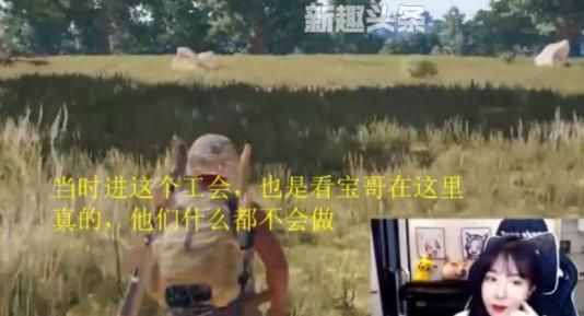 旭旭����直播�呆妹��_粉�z�