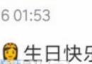 宝蓝粉丝吐槽MLXG退役抢宝蓝生日热度是怎么回事