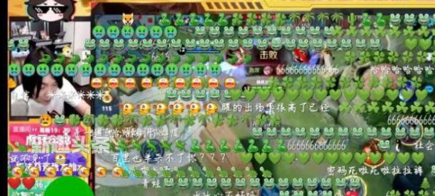 张大仙新外号张翠绿是什么意思