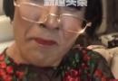 抖音韩美娟是谁 韩美娟是男是女