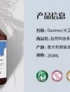 更新丨双十一年度好物榜单大pk